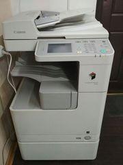Продам принтер Canon 2520